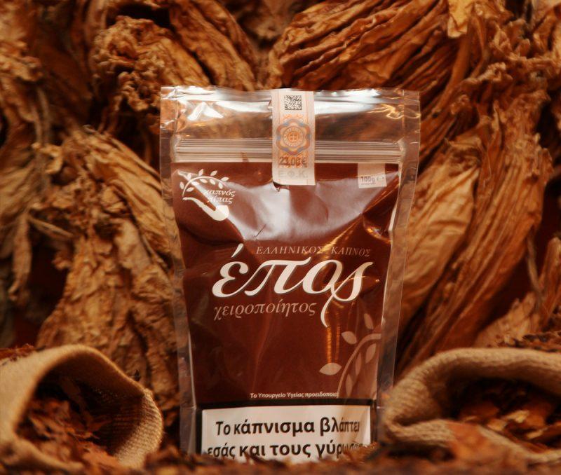 epos-pipa-kafe