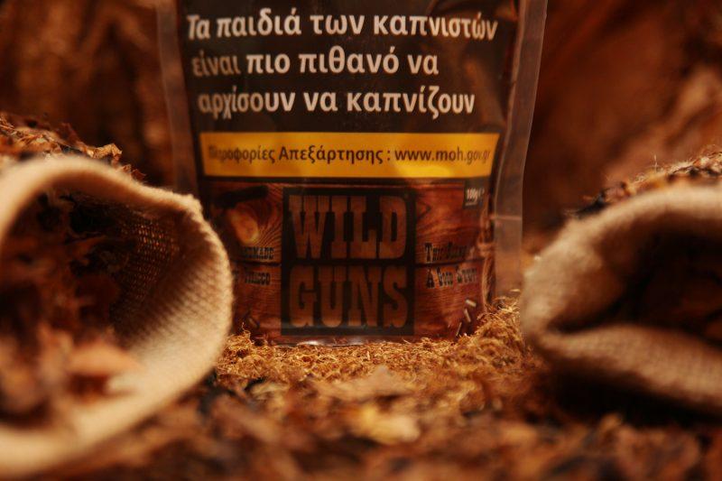 wildguns-greektobacco