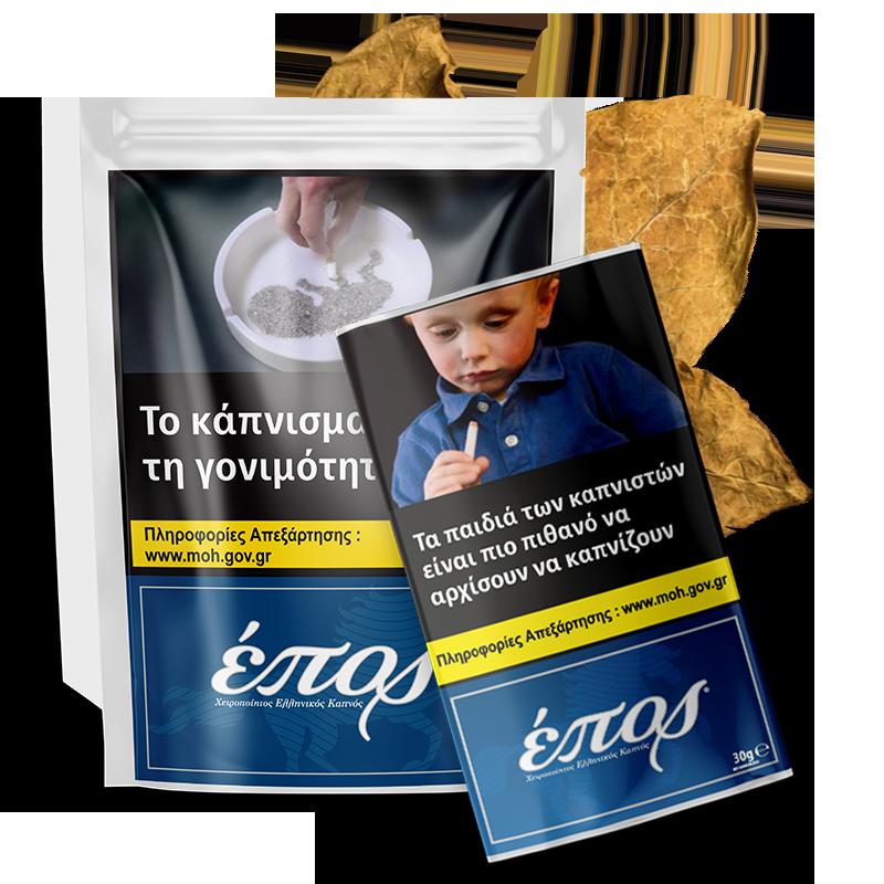 epos_tobacco_rolling